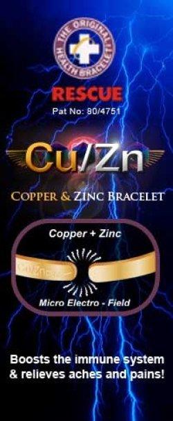 画像1: Copper/Zinc Bracelet 【銅/亜鉛 ブレスレット】