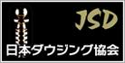 ダウジング.jp