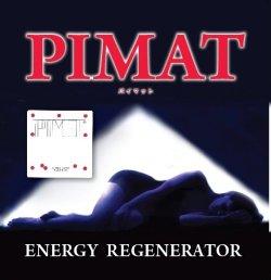 画像1: パイマット Pimat  〜エネルギージェネレーターマット〜