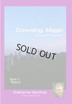 画像1: 【書籍】 ダウジング マジック Dowsing Magic 〜水脈探しからドラゴンラインまで〜 By Grahame Gardner