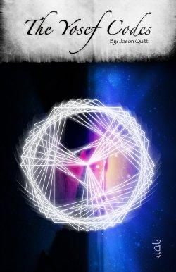 画像2: 【書籍】 The Yosef Code 「ヨーセフコード」