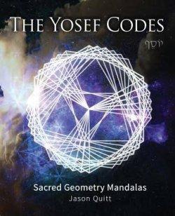 画像1: 【書籍】 The Yosef Code 「ヨーセフコード」