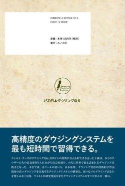 画像2: 「ロビンへの手紙」 日本語版 著/ウォルト・ウッズ 訳・解説/加藤展生