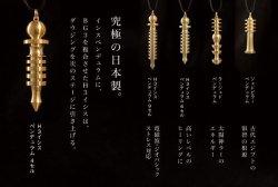 画像2: 【新発売】 【パワフルなヒーリングに】 画期的な新製品【日本製】H3(ハーモニック3)スーパーイシスペンデュラム 【Mサイズ/6セル】 【JSD 日本ダウジング協会(R)認定品】