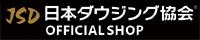 日本ダウジング協会(R)